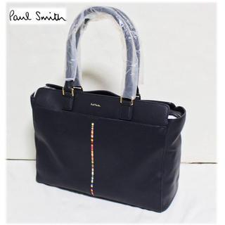 ポールスミス(Paul Smith)の 《ポールスミス》新品 牛革 トートバッグ ビジネスバッグ 男女兼用 マルチ柄 (トートバッグ)