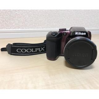 Nikon - Nikon B500 PLUM