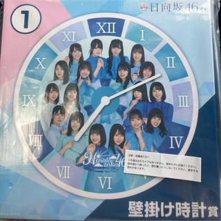 日向坂46 くじ 時計(女性タレント)