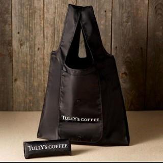 タリーズコーヒー(TULLY'S COFFEE)のタリーズ☆エコバッグ ブラック(エコバッグ)