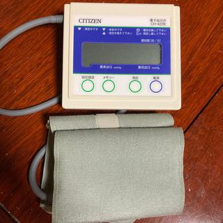 シチズン(CITIZEN)のシチズン電子血圧計(その他)