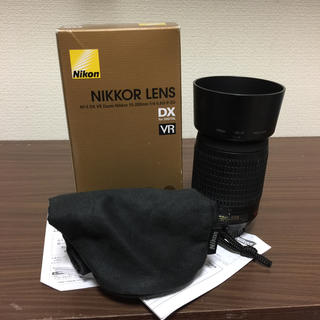 Nikon - Nikon ニコン 望遠レンズ 55-200mm 並品 カメラ 一眼 一眼レフ