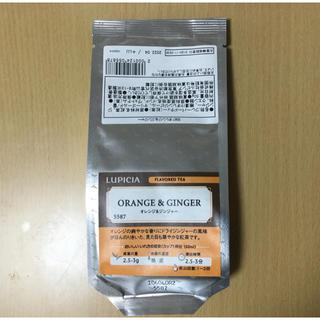 ルピシア(LUPICIA)のルピシア オレンジ&ジンジャー(茶)