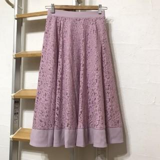 tocco - tocco closet新品花柄レース フレアースカート