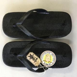 雪駄サンダル 万年履き  8.6寸 ブラック 日本製 新品 未使用品 131(下駄/草履)