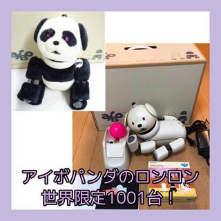 ソニー(SONY)のじゃがいも様用 パンダのロンロンスーツ付き 限定1001体(ジャンク品)(その他)