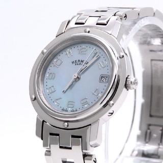 Hermes - 【HERMES】エルメス腕時計 'クリッパーナクレ' ブルーシェル ☆極美品☆