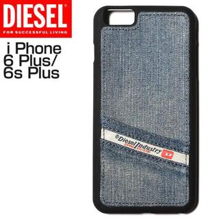 ディーゼル(DIESEL)の【新品未開封】DIESEL  iPhoneケース デニム カードポケット(iPhoneケース)