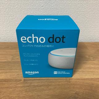 エコー(ECHO)の新品未開封 Amazon echo dot 第三世代 ホワイト 白(スピーカー)