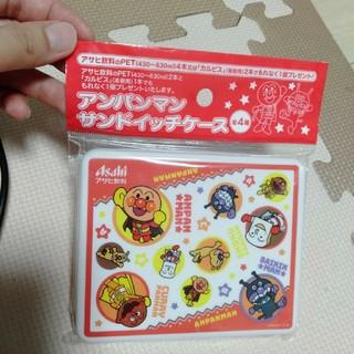 アンパンマン(アンパンマン)の新品 アンパンマン サンドイッチケース(弁当用品)