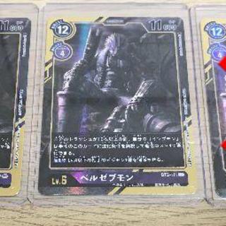 バンダイ(BANDAI)のongata様 デジカ(シングルカード)