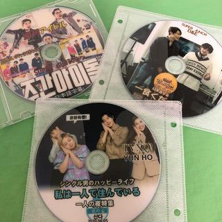 スーパージュニア(SUPER JUNIOR)のSUPERJUNIOR 東方神起  DVD(アイドル)