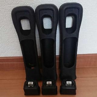 Wii - Wii WiiU モーションプラス ジャケット カバー ブラック 黒 セット