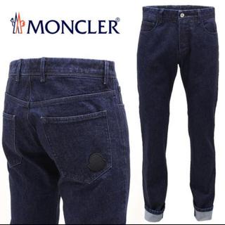 モンクレール(MONCLER)のモンクレール  レア デニム ワッペン(デニム/ジーンズ)