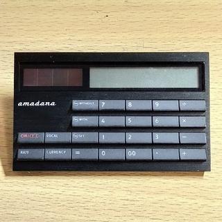アマダナ カードタイプ計算機 ブラック