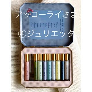 トッカ(TOCCA)のアッコーライさま トッカ TOCCA ジュリエッタ 4.5ml(香水(女性用))