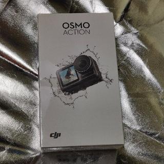 FYD様専用 DJI Osmo Action 新品未開封品 アクションカメラ(ビデオカメラ)
