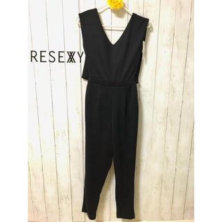RESEXXY - リゼクシー オールインワン ブラック
