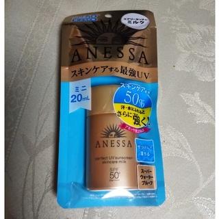 ANESSA - アネッサ 日焼け止め 20ml