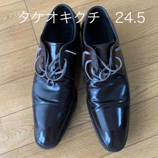 タケオキクチ(TAKEO KIKUCHI)のタケオキクチ ビジネスシューズ (ドレス/ビジネス)