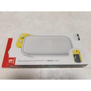 ニンテンドウ(任天堂)の任天堂 Switch Lite 純正キャリングケース+保護フィルム(家庭用ゲーム機本体)