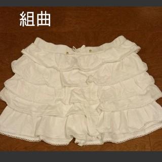 kumikyoku(組曲) - 最終お値下げ【組曲】キュロットスカート ショートパンツ 160 LL