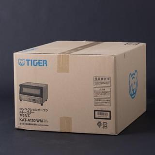 タイガー(TIGER)のタイガー コンベクションオーブン&トースター KAT-A130WM(調理機器)