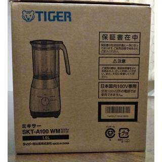 タイガー(TIGER)のタイガー ミキサー  ミスティホワイト SKT-A100WM(ジューサー/ミキサー)