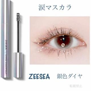 ETUDE HOUSE - ZEESEA ズーシー ラメマスカラ 銀色ダイヤ
