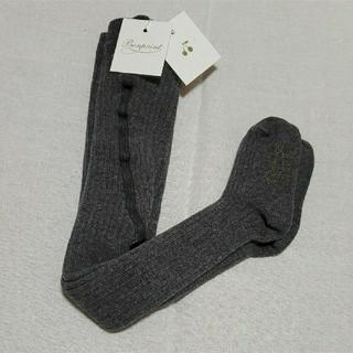 ボンポワン(Bonpoint)の新品未使用 bonpoint リブタイツ ダークグレー 6m(靴下/タイツ)