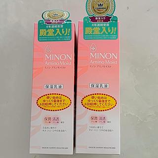 ミノン(MINON)の ミノン アミノモイスト モイストチャージ ミルク 乳液 2点 (乳液/ミルク)