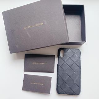 ボッテガヴェネタ(Bottega Veneta)のボッテガヴェネタ BOTTEGA VENET iPhone X / Xs(iPhoneケース)