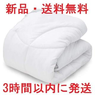 Bedsure シングル 掛け布団 150x210 かけ布団(布団)