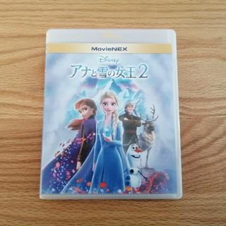 アナトユキノジョオウ(アナと雪の女王)の専用出品 アナ雪2 DVD純正ケース付き(キッズ/ファミリー)