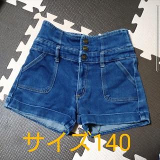 イングファースト(INGNI First)の♡イングファースト ショーパン 140cm(パンツ/スパッツ)