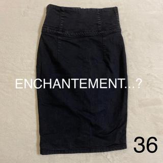 ルシェルブルー(LE CIEL BLEU)のルシェルブルー アンシャントマン ハイウエストタイトスカート(ひざ丈スカート)