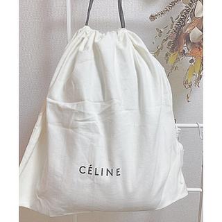 セリーヌ(celine)のセリーヌ 保存袋 巾着(ショップ袋)
