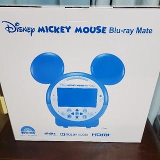 ディズニー(Disney)の大幅再値下げ DWE  ミッキーメイト ブルーレイプレーヤー (DVDプレーヤー)
