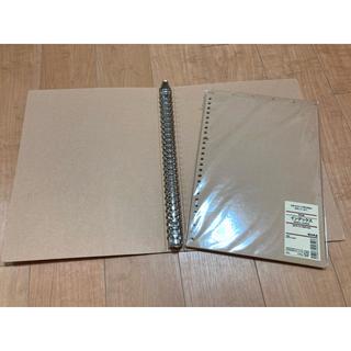 ムジルシリョウヒン(MUJI (無印良品))の無印 新品 美品 無印良品 バインダー ファイル インデックス B5 26穴(ファイル/バインダー)