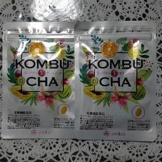 コンブチャ生サプリメント × 2 【新品】(ダイエット食品)