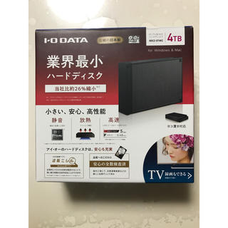 アイオーデータ(IODATA)のI・O DATA HDCZ-UT4KC  4TB USB-HDD(PC周辺機器)