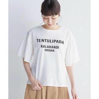 ハコ(haco!)のオーガニックコットンTシャツ(Tシャツ(半袖/袖なし))