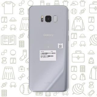ギャラクシー(Galaxy)の【B】GalaxyS8+/SCV35/64/SIMフリー(スマートフォン本体)