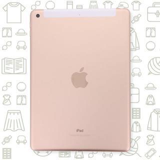 アイパッド(iPad)の【B】iPad5th/32/ドコモ(スマートフォン本体)
