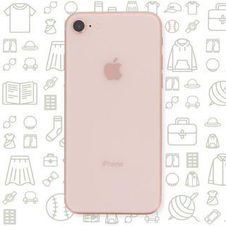 アイフォーン(iPhone)の【C】iPhone8/64/au(スマートフォン本体)