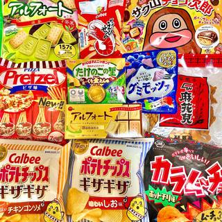 カルビー(カルビー)のお菓子の詰め合わせ♪  アルフォート抹茶(菓子/デザート)