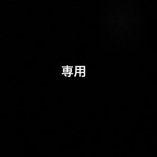 オフホワイト(OFF-WHITE)のoff-white ピアス(ピアス(片耳用))
