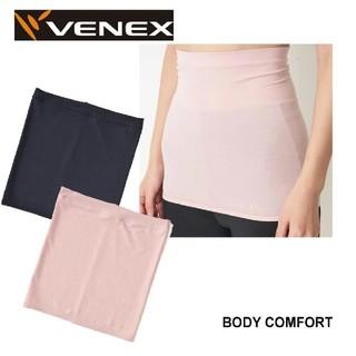 【新品・未使用】VENEX ボディコンフォート サイズL-XL
