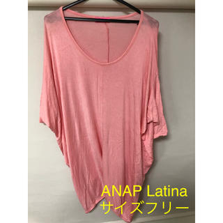 アナップラティーナ(ANAP Latina)のANAP Latina Tシャツ サイズフリー(Tシャツ(半袖/袖なし))
