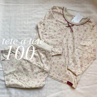 プティマイン(petit main)のテータテート 花柄 パジャマ 100 新品・未使用 プティマイン(パジャマ)